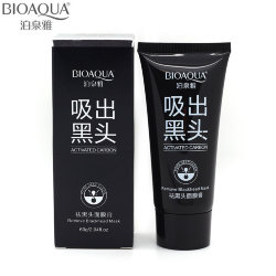 Очищающая маска для лица Black Mask Bioaqua 60 ml