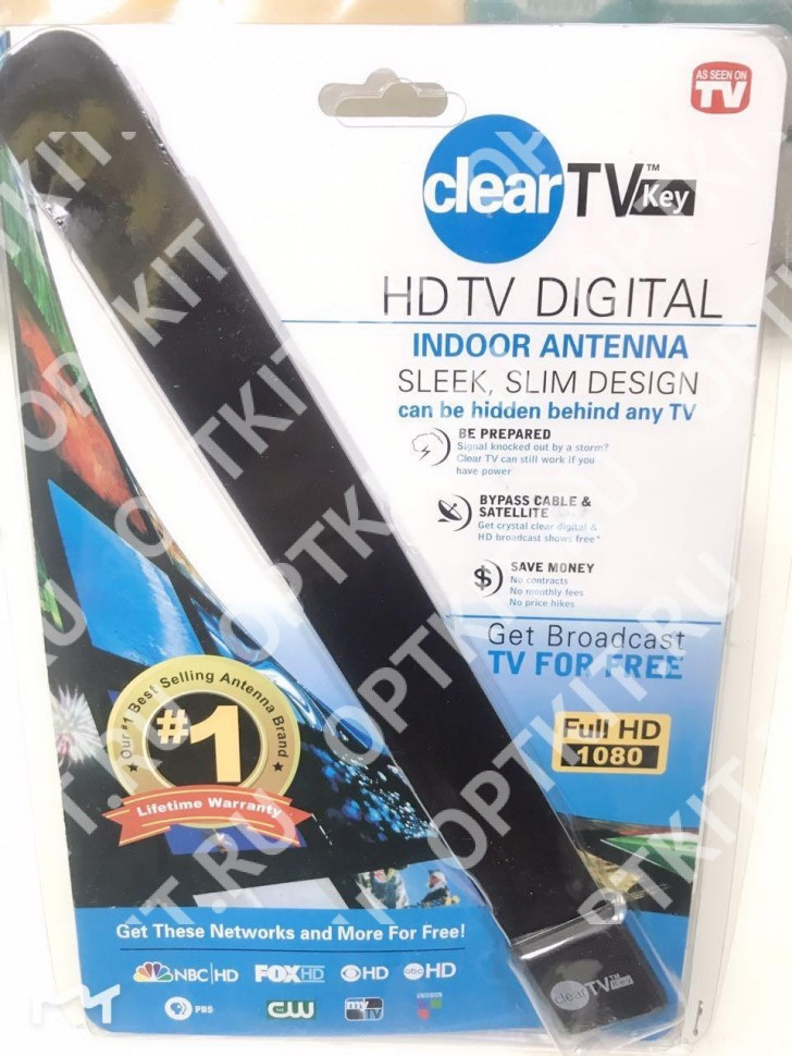 Телевизионная HD антенна Clear TV Key оптом